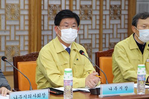 20200206_신종코로나바이러스감염증 재난안전대책본부 회의1.png