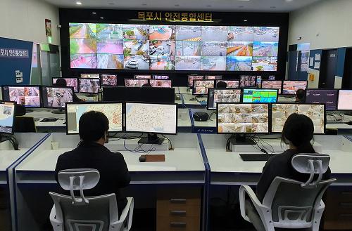 1-1. 목포시, 스마트시티 통합플랫폼 기반구축 공모 선정 (안전통합센터 모습).png