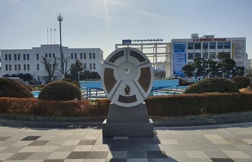 옛 전남도청 사적지 표지석.png