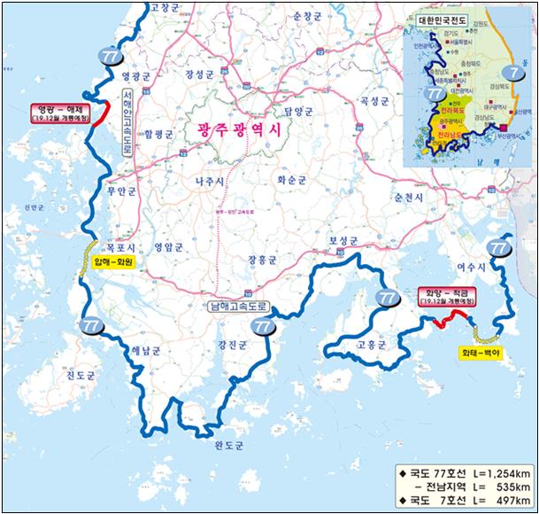 국도77호선(서남해안관광도로) 현황도.png