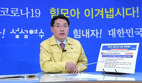 1. 코로나19 긴급민생 지원 언론 브리핑 (2).png