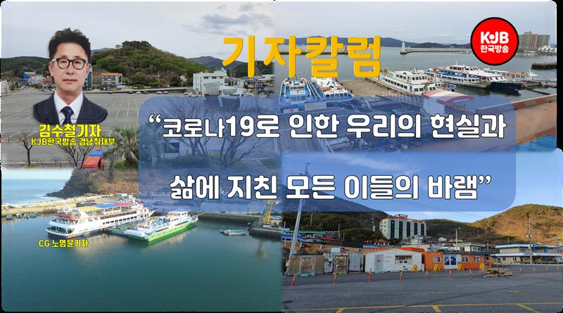 김수철칼럼-800.png