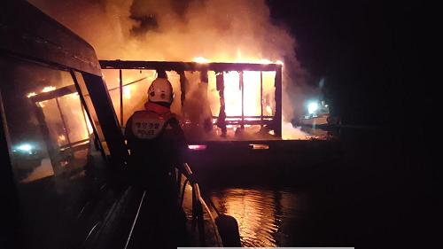 (200505)통영해경, 하동군 금남면 대치선착장 화재선박 진화(사진1).png