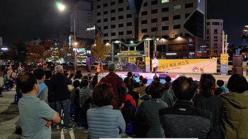 1-3. 목포 항구버스킹, 23일 개막.. 흥과 낭만의 향연 시작 (2019년 버스킹 모습).png