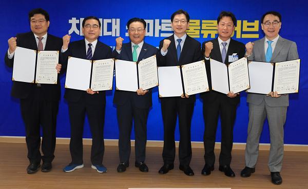 신항배후부지물류기업투자협약체결2.png