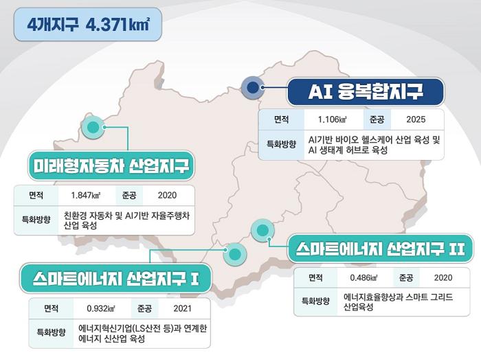 위치도_광주경제자유구역.png