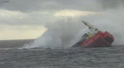 (200912)통영해경, 매물도 화재선박 표류중 침몰(사진3).png