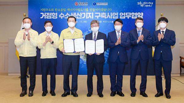 200915 한국가스공사와 업무협약 DSC_0301.png