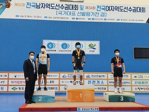 남고부 67kg급(나민주).png