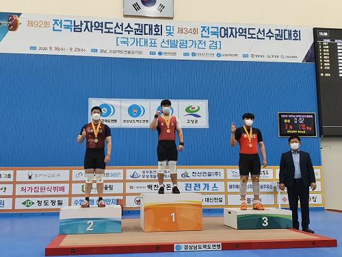 남고부 89kg급(김경빈).png