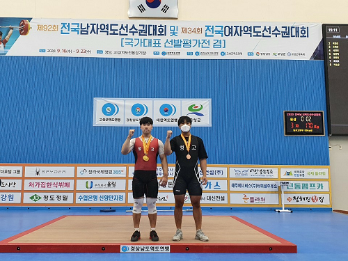 남고부 89kg급(김경빈, 황수민).png
