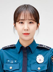 박가영(이메일).png