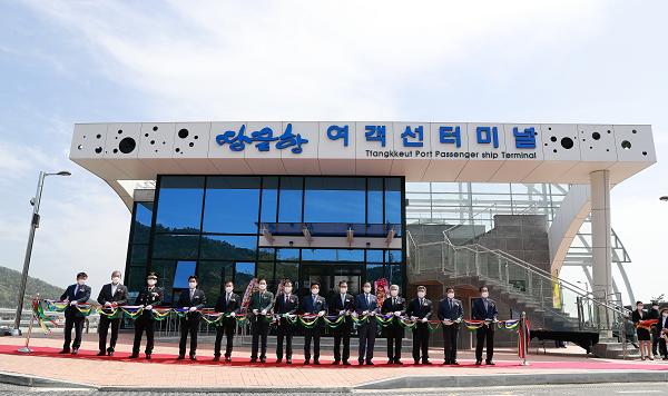 사본 -땅끝항 여객터미널 준공식.png