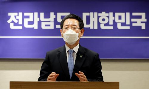 사본 -김영록 지사, 한국섬진흥원목포유치성명서발표1.png