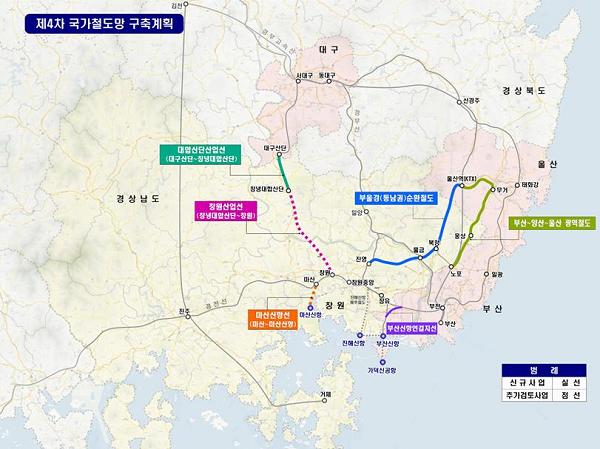 제4차국가철도망구축계획.png