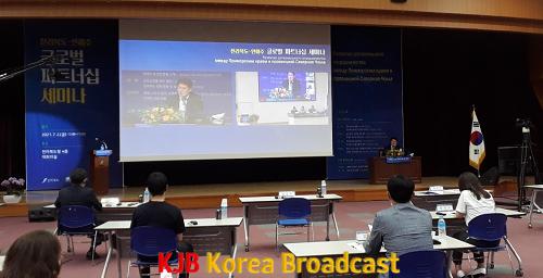3-1.(사진) 제1회 전북도-연해주 글로벌 파트너십 세미나 개최.png