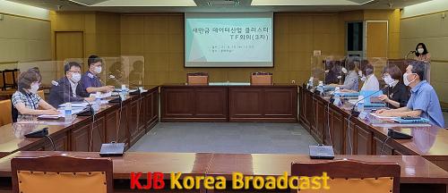4-1.(사진) 전북도, 새만금 데이터산업 클러스터 조성 박차.png