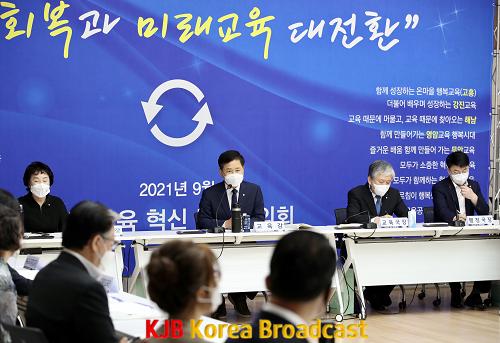 전남교육청, 정책협의회 사진-2.png